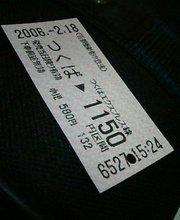 200602181633